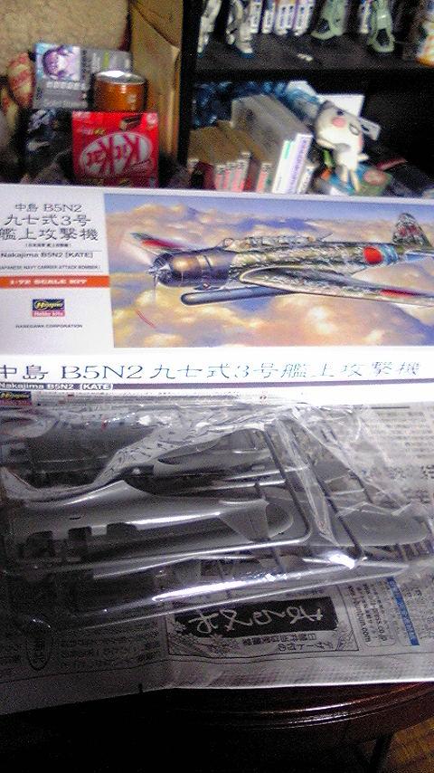 NEC_0102.JPG